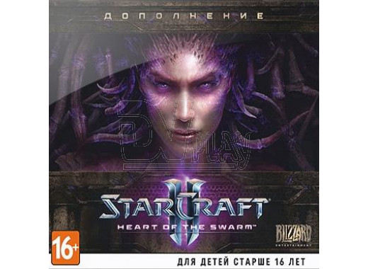 StarCraft II. Heart of the Swarm (дополнение) (PC)