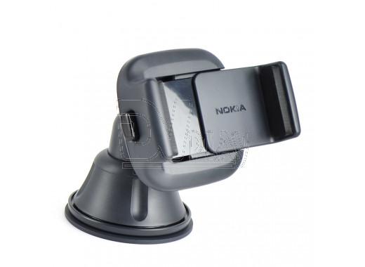 Автомобильный держатель Nokia CR-115