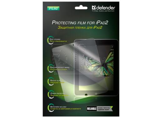 Пленка защитная Defender для IPad2