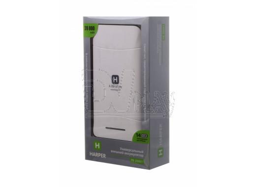 Power bank HARPER PB-20001 (20 800 mAh) белый