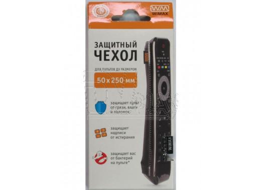 Чехол для пульта WiMAX 50*250