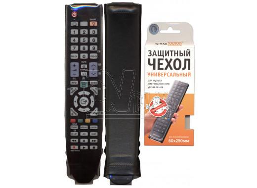 Чехол для пульта WiMAX 60*250