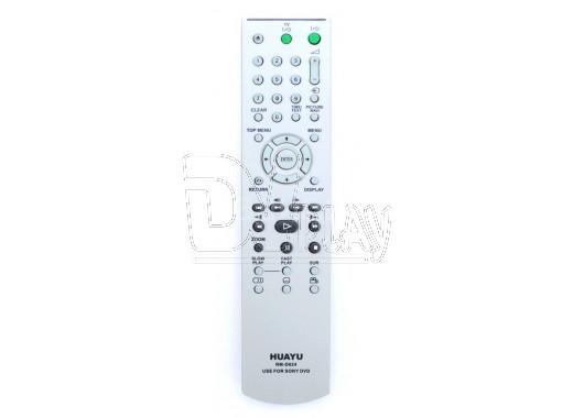 Пульт ДУ для DVD HUAYU RM-D624 универсальный
