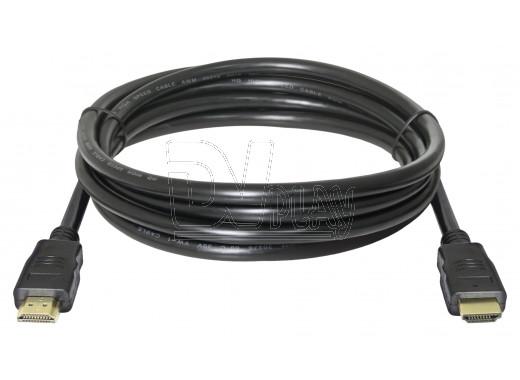 Кабель HDMI - HDMI PRO 2 м Defender в пакете