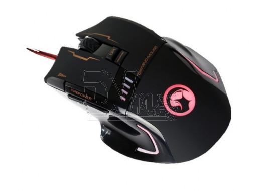 Мышь игровая Marvo G909 с подсветкой
