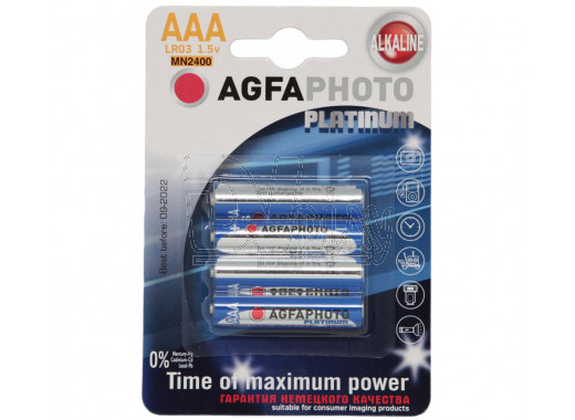 Agfa Photo Platinum LR03 BL4 упаковка 4шт