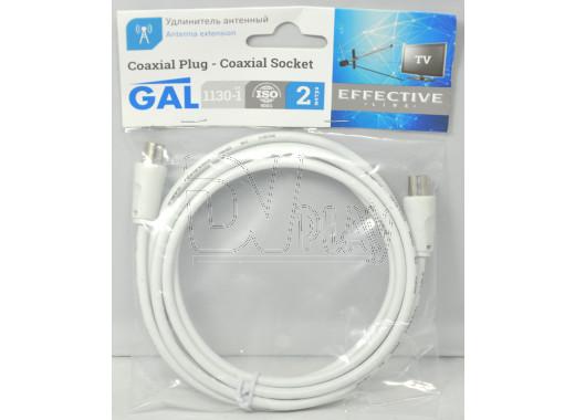Антенный удлинитель 2 м GAL