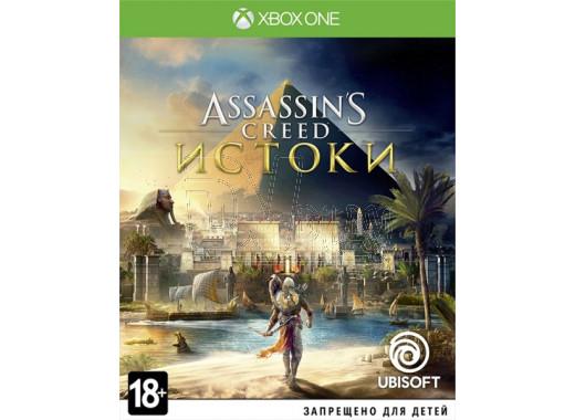 Assassin's Creed: Истоки (русская версия) (XBOX One)
