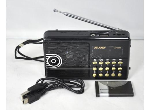 Радиоприемник ATLANFA AT-R20 (USB\SD\MP3)