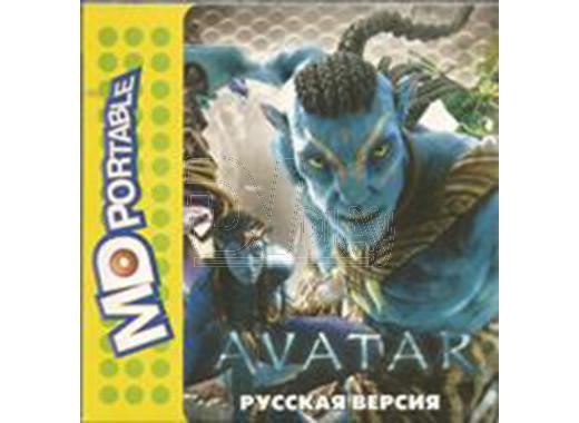 AVATAR (MDP)