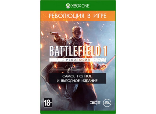 Battlefield 1 Революция (русская версия) (XBOX One)