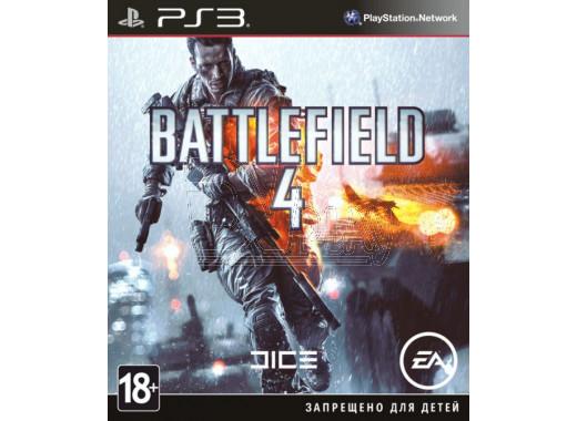 Battlefield 4 (русская версия) (PS3)