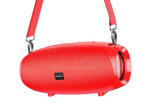 Borofone BR12 красная
