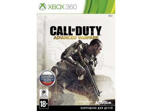 Call of Duty: Advanced Warfare  (русская версия) (XBOX 360)