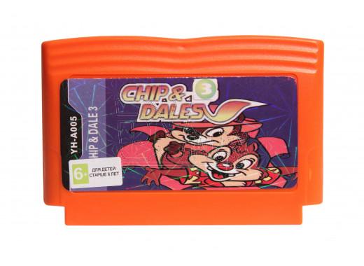 Chip & Dale 3 (8 bit)