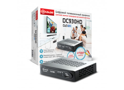 Приставка DVB-T2 D-Color DC930HD + кабель 3RCA