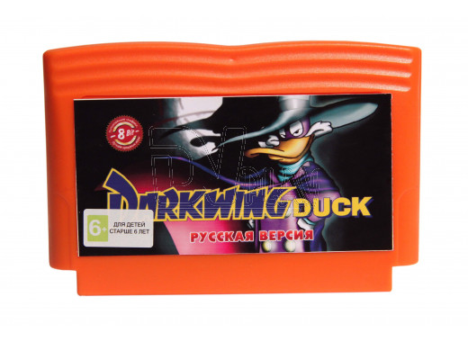 Darkwing Duck (8 bit)