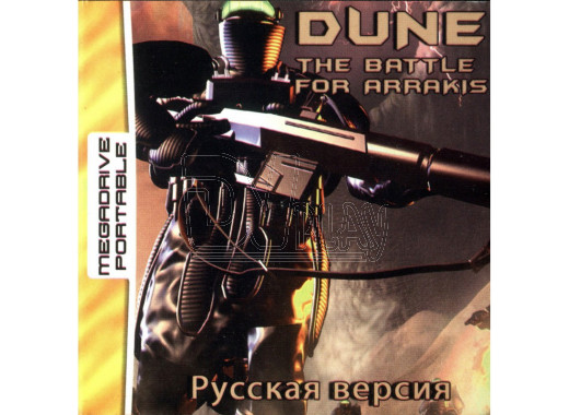 DUNE THE BATTLE FOR ARRAKIS (MDP)