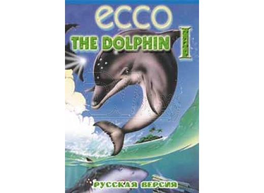 Ecco the Dolphin (16 bit)