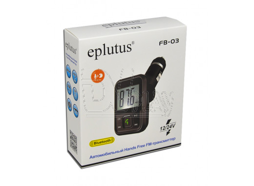 FM-трансмиттер Eplutus FB-03 Bluetooth, Handsfree