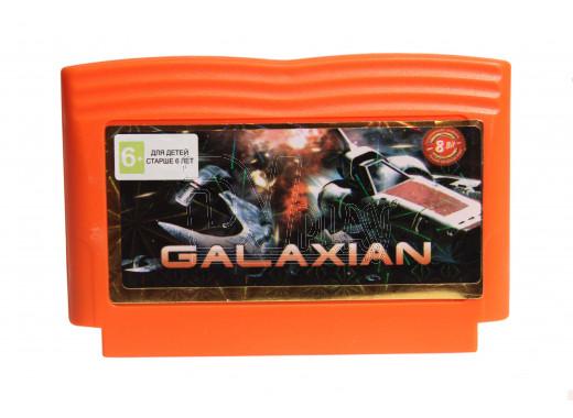 Galaxian (8 bit)