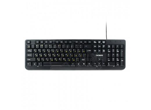 Клавиатура Гарнизон GK-115 черная