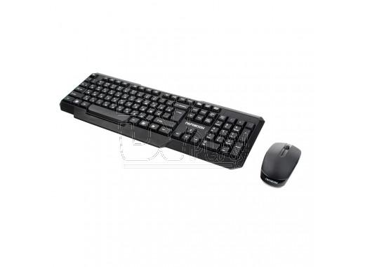 Гарнизон GKS-115 клавиатура + мышь