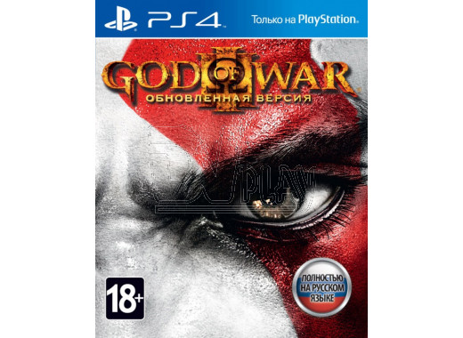 God of War 3. Обновленная версия (русская версия) (PS4)