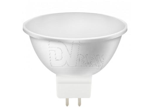 Светодиодная Лампа Smartbuy Gu5,3 5Вт холодный дневной свет
