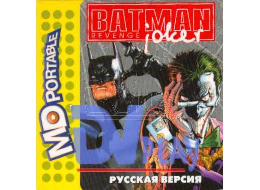 Batman Revenge of Joker (MDP)