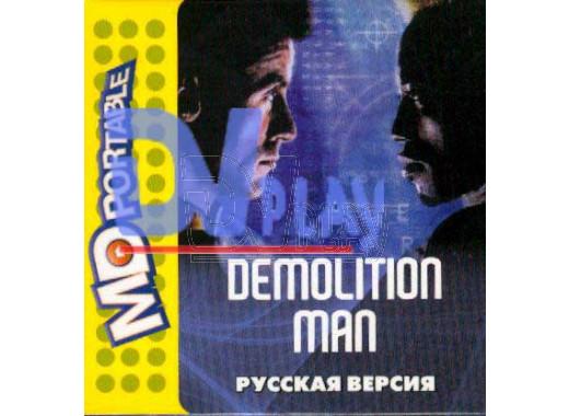 DEMOLITION MAN (MDP)