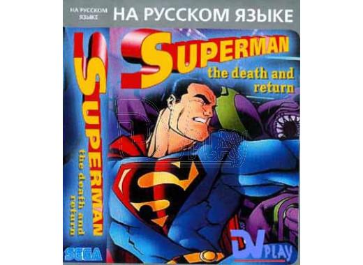 Superman 2: Death and Return (16 bit)