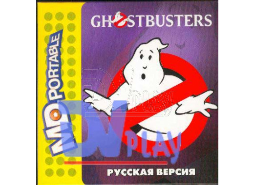 GHOSTBUSTERS (MDP)
