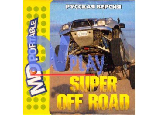 SUPER OFF ROAD (MDP)