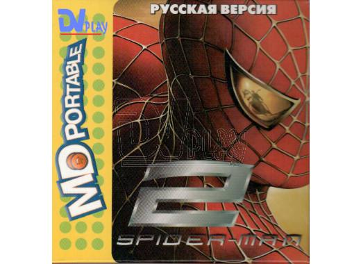 SPIDER-MAN 2 (MDP)