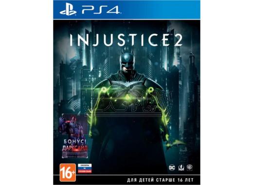 Injustice 2 (русские субтитры) (PS4)