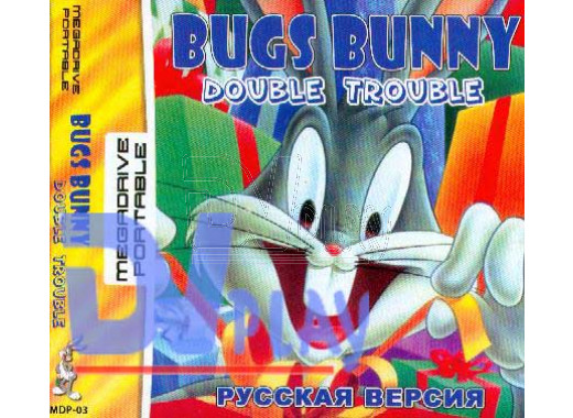BUGS BUNNY DOUBLE TROUBLE (MDP)