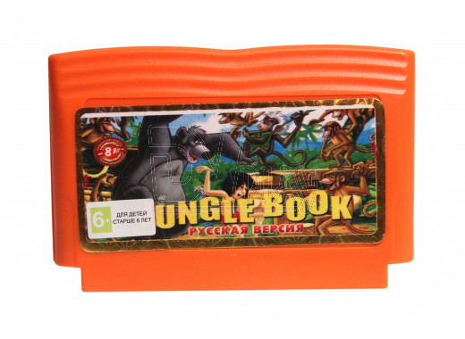 Jungle Book (8 bit)