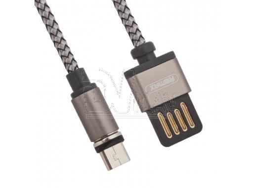 Кабель USB A - micro USB B (1 м) Remax RC-095m магнитный