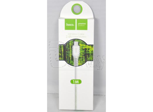 Кабель USB A - micro USB B (3 м) Hoco. X20