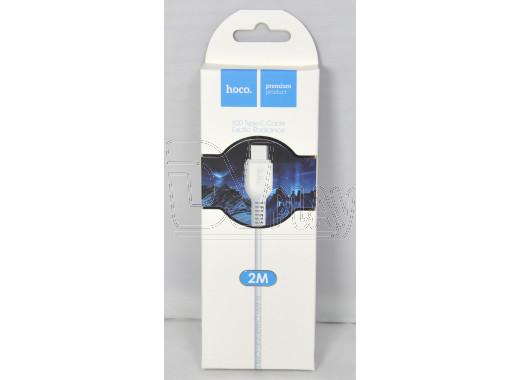 Кабель USB A - USB Type-C (2 м) Hoco. X20