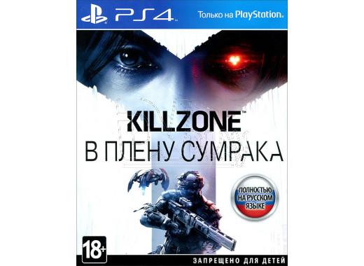 Killzone: В плену сумрака  (русская версия) (PS4)