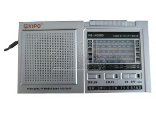 Радиоприемник KIPO 805 (220V)