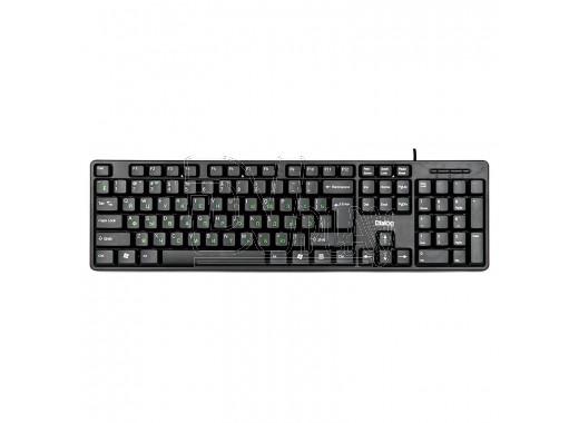 Клавиатура Dialog Standart KS-030U черная