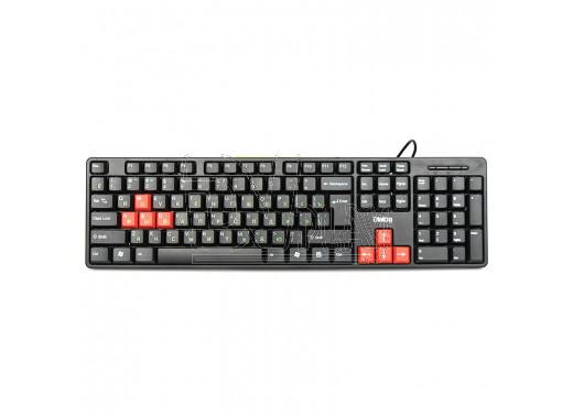 Клавиатура Dialog Standart KS-030U черно-красная