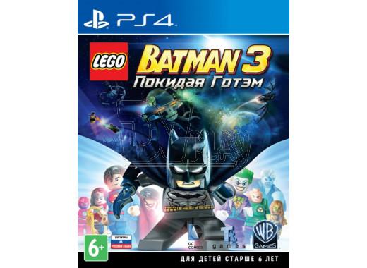 Lego Batman 3. Покидая Готэм (русские субтитры) (PS4)