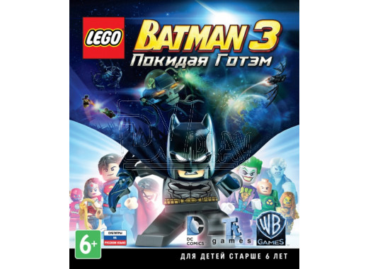 Lego Batman 3: Покидая Готэм (русские субтитры) (XBOX One)