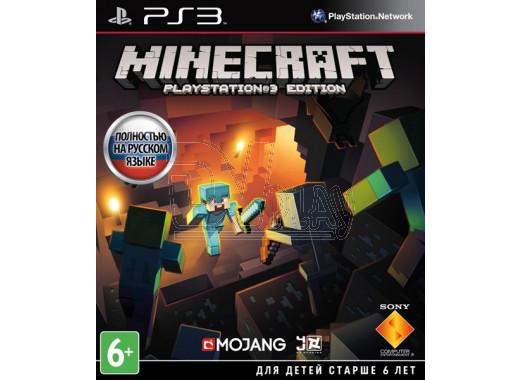 Minecraft (русская версия) (PS3)
