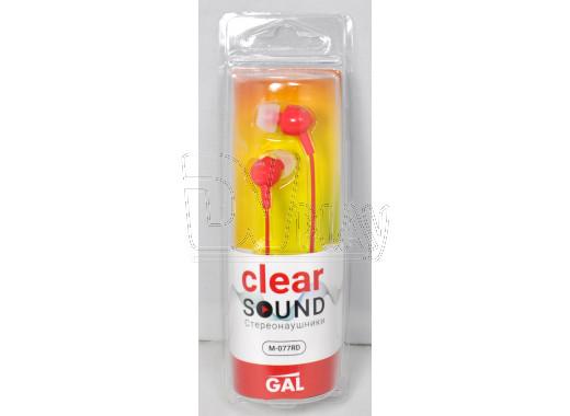 Наушники GAL M-077rd красные