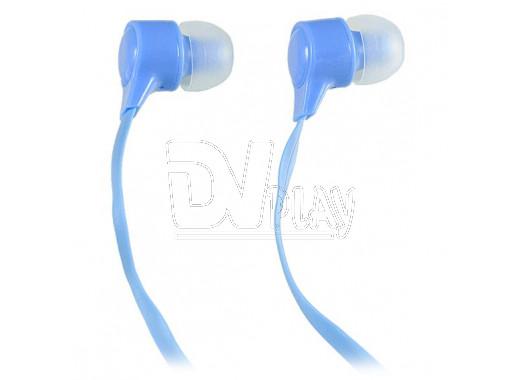 Наушники Perfeo Base голубые